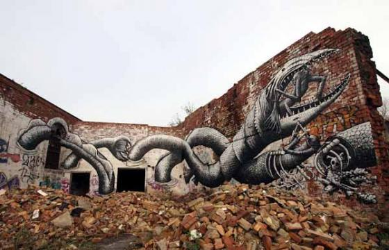 """Prey to some Wild Beast"" by Phlegm"