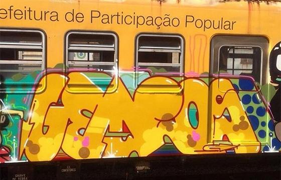 Checkin in on the graffiti of Os Gêmeos