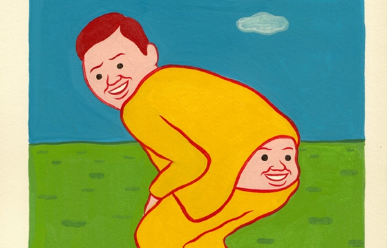 Update: Borderline Disturbing Comics from Joan Cornella
