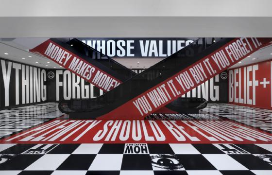Barbara Kruger: Belief+Doubt @ Smithsonian's Hirshhorn Museum, Washington DC