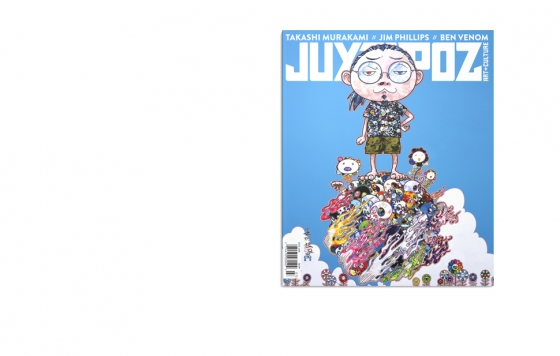 Issue Preview: July 2015 with Takashi Murakami