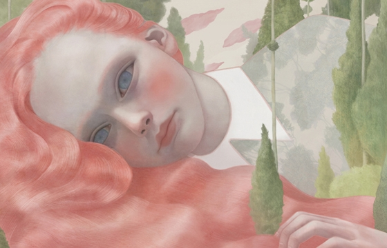 Another Look: The Works of Hsiao Ron Cheng