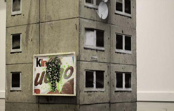 Ludo x Evol: The Worlds' Smallest Billboard