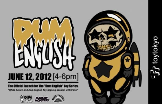 "Ron English x Chris Brown ""Dum English"" @ Toy Tokyo NYC"