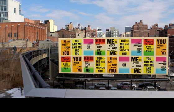 Allen Ruppersberg's Highline Billboard