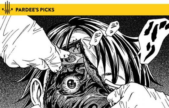 Japanese Horror Manga Reviews Part 2