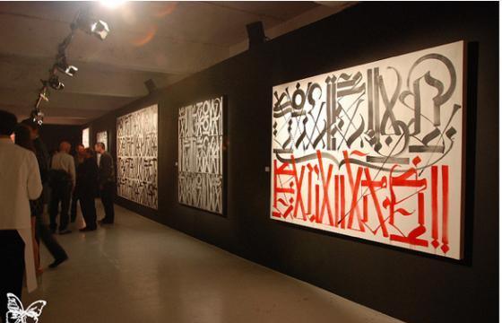 Retna Hallelujah Tour in London