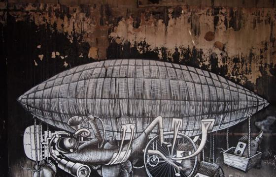 New Phlegm Wall