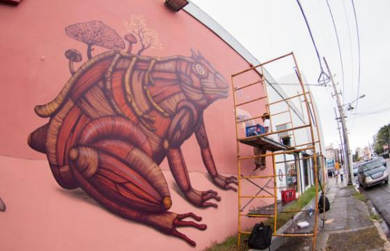 Sego mural Progress in Puerto Rico