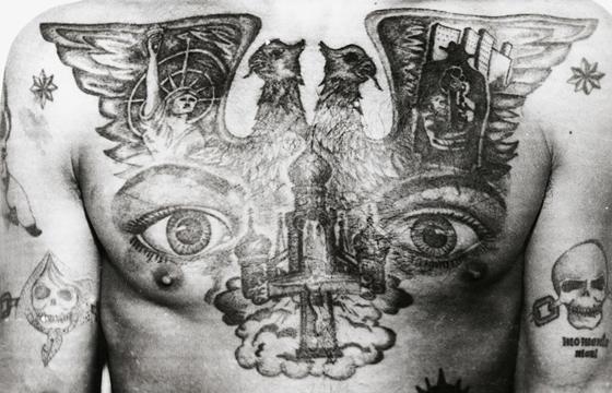 Russian Criminal Tattoo Police Files @ Grimaldi Gavin, London