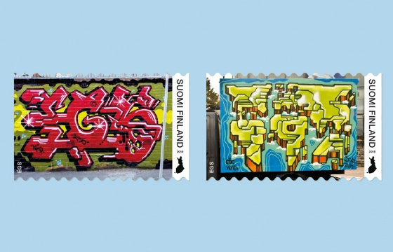 Finnish Artist EGS Gets His Graffiti Art on Finland's Postal Stamp