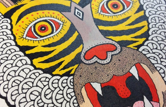 "For One Week Only: You Can Have a Made to Order Matt Leines ""Tiger Head"" Drawing"
