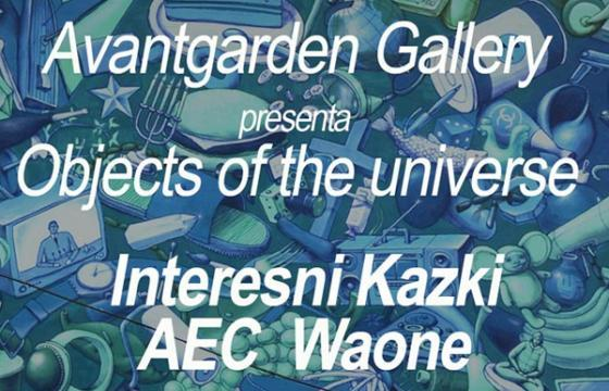 Interesni Kazki @ AvantGarden Gallery