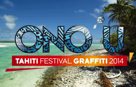 video: ONO'U Festival 2014 official trailer