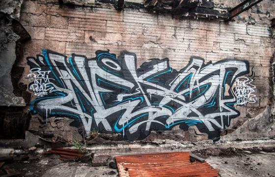 Nekst by Askew