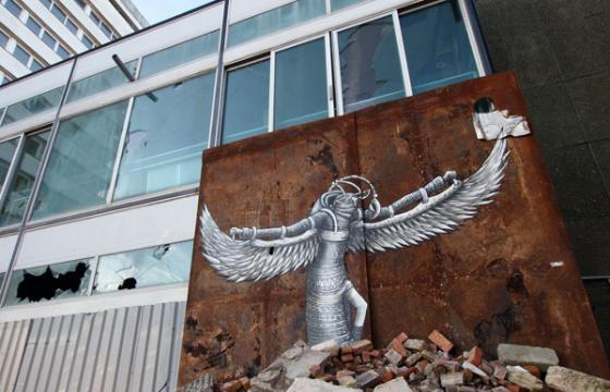 Winged Suit by Phlegm