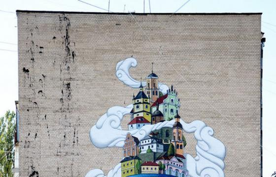 New Mural by Kislow