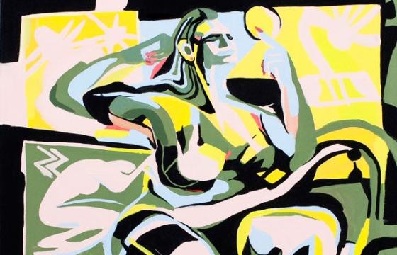 Pushing Up Daisies: Lena Gustafson @ pt.2 Gallery, Oakland