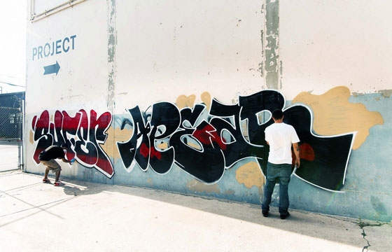 Sufer x Apear in action