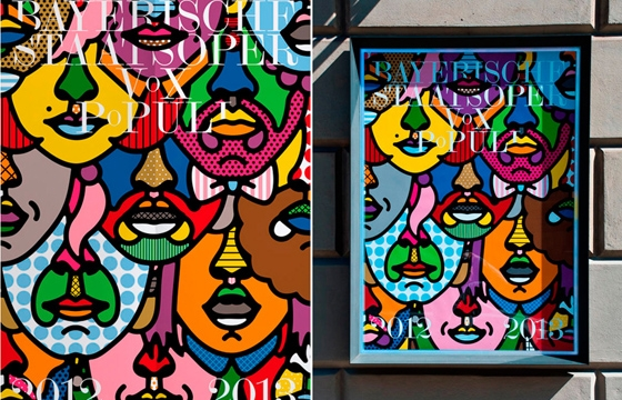 A Poster Series for the Bavarian State Opera by Craig and Karl