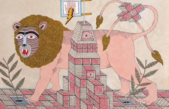 "MATT LEINES ""The Essential Collection"" @ Greenpoint Terminal Gallery, Brooklyn"