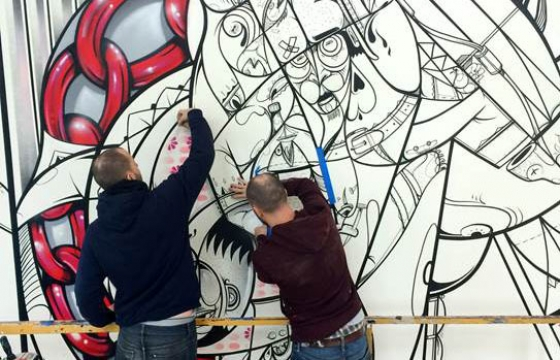 How and Nosm @ PAUL MESAROS GALLERY, West Virginia University