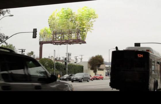 Video: Urban Air Project