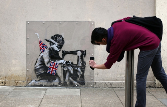 Banksy's art gets Privatized