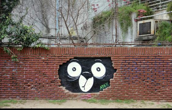 In Street Art: A Bear In the