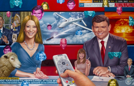In the Magazine: Alex Gross