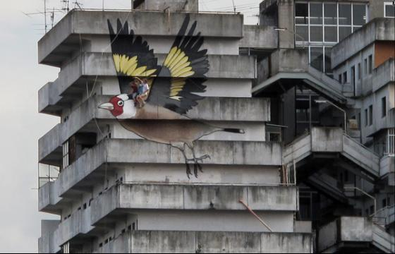 Ridable Goldfinch Mural
