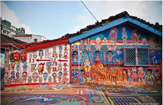 Rainbow Family Village in Taichung, Taiwan