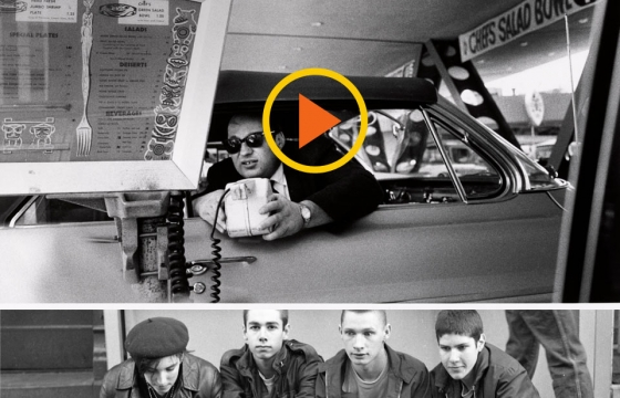 What's The Time?: The Beastie Boys' Album Covers Through the Artist Voices