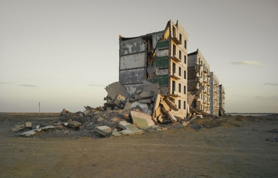 The Soviet Union's Abandoned Nuclear Test Cities