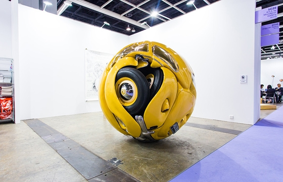 How to Make a 1953 Volkswagen Beetle into a Sphere by Ichwan Noor