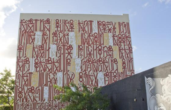 Retna for Primary Flight in Miami