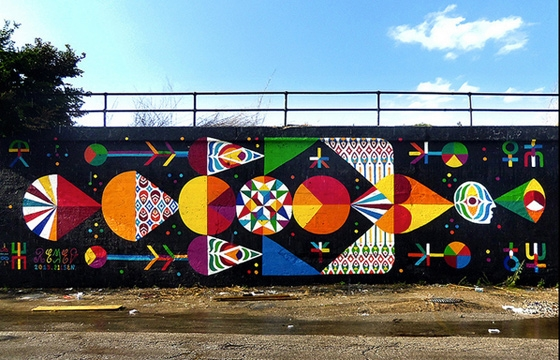 """PAJARO COSMICO"" by Remed in Chicago"