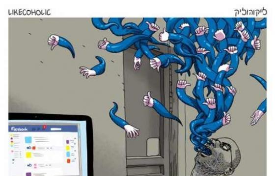 The Likecoholic by Asaf Hanuka