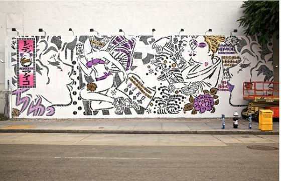 Lady Aiko Finishing Bowery Wall