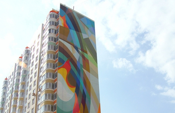 Wais mural in Moscow