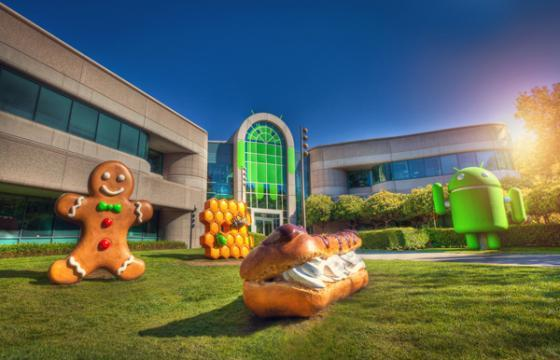 In Street Art: Google Headquarters' Sculpture Park