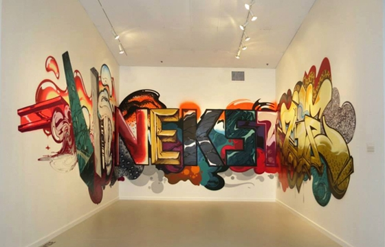 Nekst @ The Station Museum of Contemporary Art