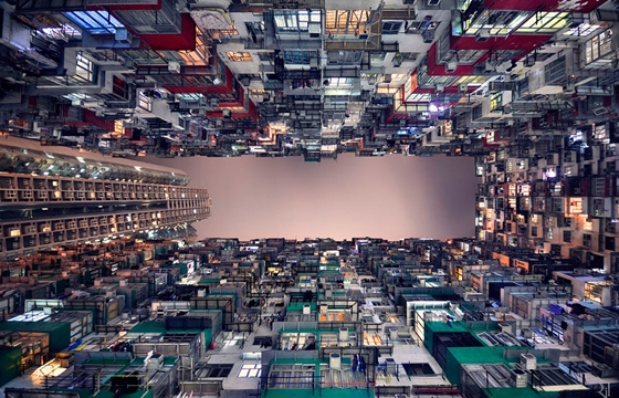 """Vertical Horizon,"" photographs by Romain Jacquet-Lagreze"