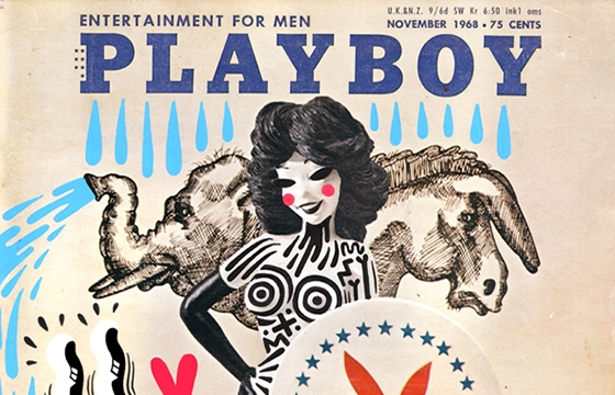 Playboy Cartoons by Hattie Stewart