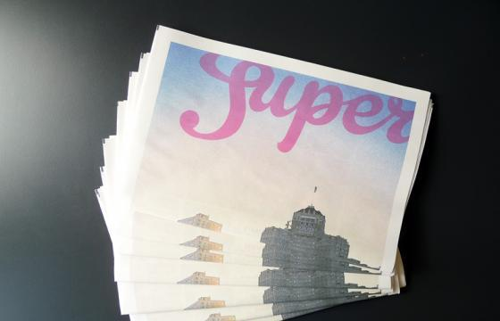 Super Issue No. 1