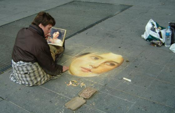 Chalk Painting by Horocue