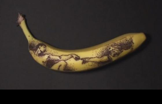 Tattooed Bananas by Phil Hansen