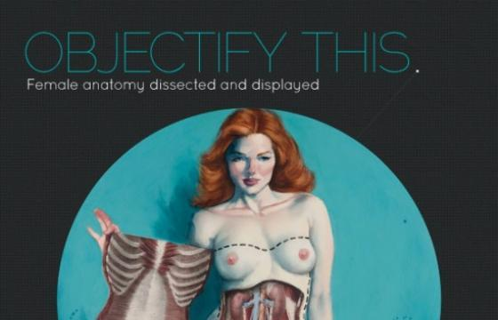 Objectify This! Opening Sept. 7th