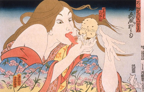 The Work of Masami Teraoka