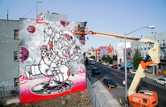 Converse Wall to Wall: How Nosm in Brooklyn